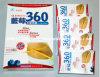 Buleberry 360 L-Carnitine Natural Slimming Capsule