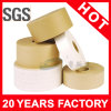 White and Buff Gummed Paper Tape (YST-PT-005)