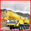 Overhead XCMG Truck Cranes Manufacturers