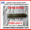 Kubota DC60 Transmission Shaft