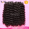 Bouncy Curly Hair Brazilian Hair One Day Shipping Hot Natural Curly Weaves