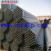 42 Inch Steel Pipe