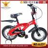 Super Cool and Popular Difference Styles Children Bicycle