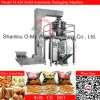 Pillow Sealed Bags Puffed Food Snacks Packing Machine