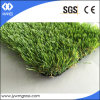 Artificial Grass for Backyard, Home and Gradern Decoration