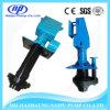 40 PV-Sp Pump Impeller Sp4206 A05
