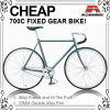 Cheap Hi-Ten Color to Order 700c Fixed Gear Bicycle (ADS-7071S)