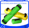 Training Equipment (weight bags with water)
