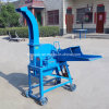 Grass Straw Stalk Shredder Chopper Cutting Chaff Cutter Machine (WSZ)