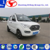 Left Hand Drive Electric Cars for Export with Low Speed by Shifeng/Electric Car/Electric Vehicle/Car/Mini Car/Utility Vehicle/Cars/Electric Cars/Mini Electric