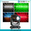 350W 17r 3in1 Moving Head Beam Stage Light