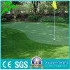 Wholesale UV-Resistance Natural Looking Garden Grass