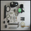 48cc Bicycle Engine, Gasoline Engine Kit