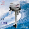 Four Stroke 4HP Outboard Motor