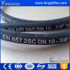 1 Inch Rubber Flexible Armored Hydraulic Hose