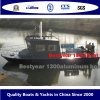 Bestyear Aluminum Boat of 1300
