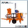 8t/H Mobile Asphalt Drum Plant