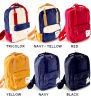 Assorted Canvas Bag, Student Shoulders Bag, Japanese Style
