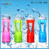 2014 Insulator Cup with a Special Shape Straws/Sport Bottle Promotion and Aquarium