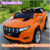 Jeep Electric Toys Car for Kids Electric Ride on Cars