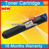 Universal Toner Cartridge for Canon (NPG-32)