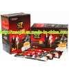 Hot Selling G7 Weight Loss Coffee Slimming Coffee