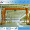 Lifting Equipment Electric Single Girder Hoist Gantry Crane for Sale