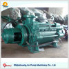 Multistage High Pressure Centrifugal Stainless Steel Chemical Pump