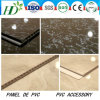 Marble PVC Ceiling