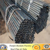 China Cheap Price Thin Wall Lightweight Black Ms Annneal Tubing
