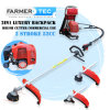 52CC Backpack Brush Cutter (MT52BG-TU43L)