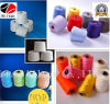 China Supplier High Strength 100% Polyester Spun Yarn
