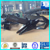 Cast Steel Hhp Type Marine Ship Delta Flipper Anchor