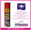 All-Purpose Foamy Cleaner Supplier