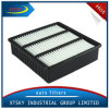 High Quatily Good Price Air Filter Mr373756 Made in China