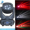 Alite 4PCS 25W Super Brightness LED Mini Beam Moving Head Stage Light