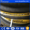 Industrial Flexible Wrapped Cover Rubber Sandblast Hose