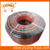 Supper Flexible PVC Garden Hose