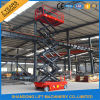 Electrically Driven Scissor Lift Platform