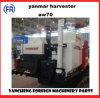 Yanmar Aw70 Combine Harvester