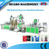 Bag Packing Machine (HBL-B 600/700/800)