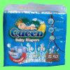 Queen Baby Diapers From China Baby Diapers Factory