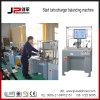 Jp Jianping Turboshaft Turbofan Turbopropeller Balancer Machine