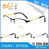No MOQ Latest Design Titanium Eyewear Eyeglass Glasses Optical Frame (T8301)