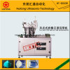 Flat Point Fold Mask Earloop Welding Machine
