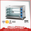 Free Standing Commercial Gas Rotisserie
