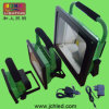 30W LED Emergency Light with Portable Holder and Battery LED Work Light