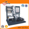Mini Type Ce Certificated Film Blowing Machine