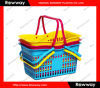 Fruit Basket, Plastic Basket (DF-2100)