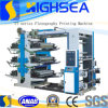 Hs Best Price 6 Colour Offset Printing Machine